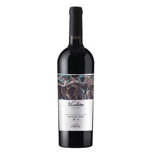 Purcari – Vinohora Rosu 2016